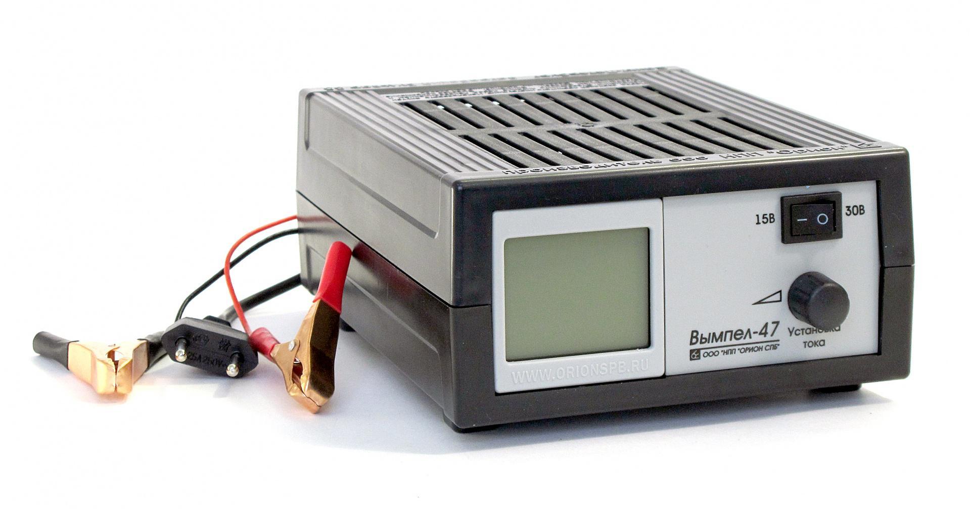 Фото - Зарядное устройство ВЫМПЕЛ 47 зарядные устройства для планшетов