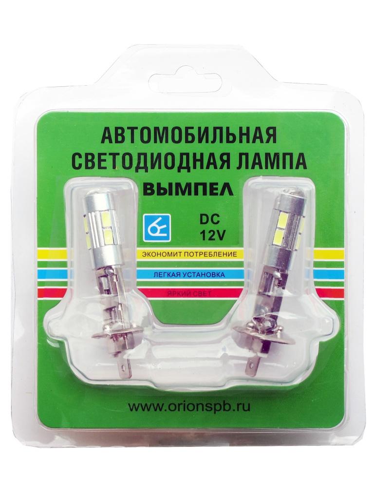 Лампа автомобильная ОРИОН H1 10smd противотуманные фары для шевроле нива в рязани