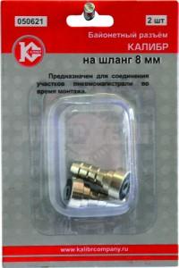 Адаптер (переходник) КАЛИБР 50621 адаптер переходник aist 46223b