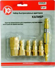 Набор КАЛИБР 50626