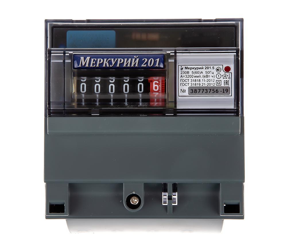 Счетчик электроэнергии ИНКОТЕКС МЕРКУРИЙ 201.5  счетчик э э инкотекс меркурий 201 5 однофазный однотарифный