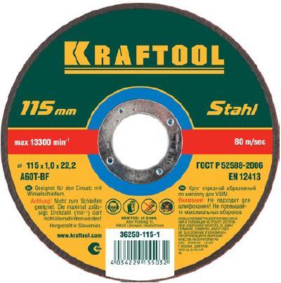 Круг отрезной Kraftool 115х1.0х22 36250-115-1.0 круг отрезной kraftool 125х1 6х22 36250 125 1 6