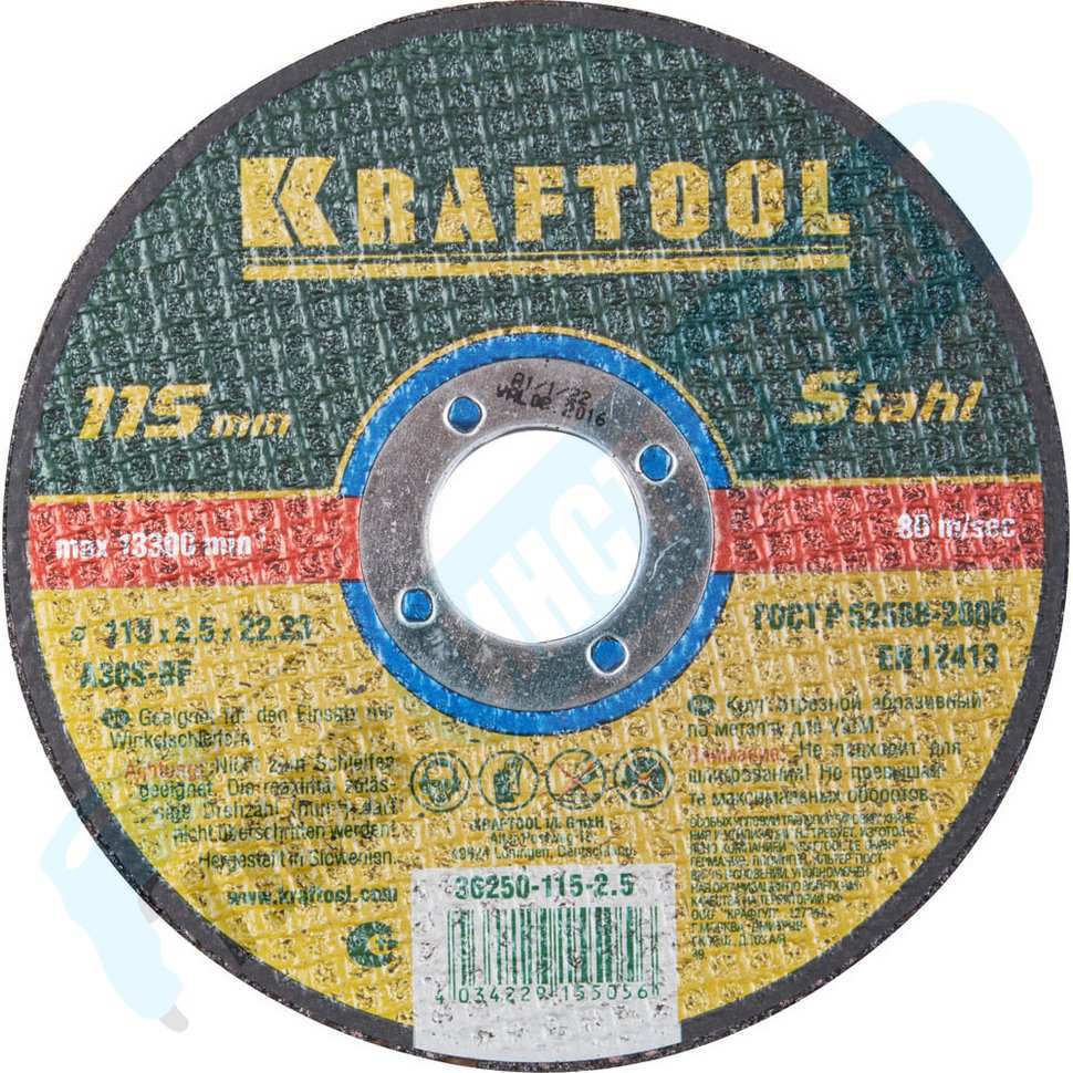 Круг отрезной Kraftool 115х2.5х22 36250-115-2.5 круг отрезной kraftool 125х1 6х22 36250 125 1 6