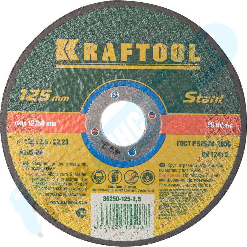 Круг отрезной Kraftool 125х2.5х22 36250-125-2.5 круг отрезной kraftool 125х1 6х22 36250 125 1 6