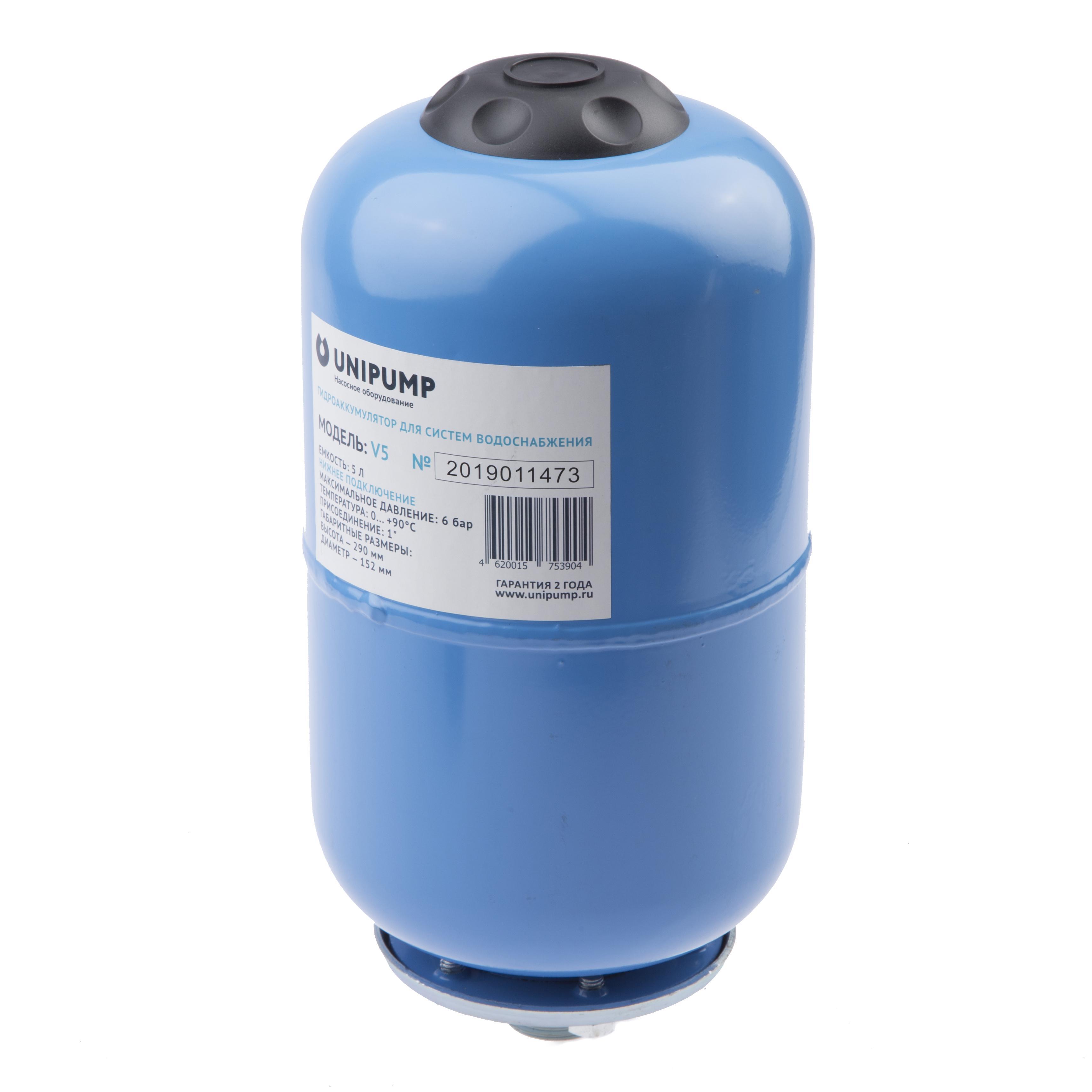 Гидроаккумулятор Unipump 5л.(верт) производители деионизированная вода 5л