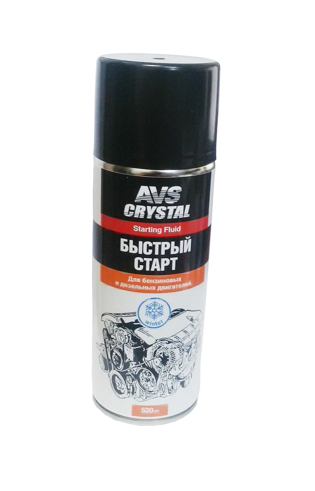 купить Быстрый старт Avs Avk-116 недорого