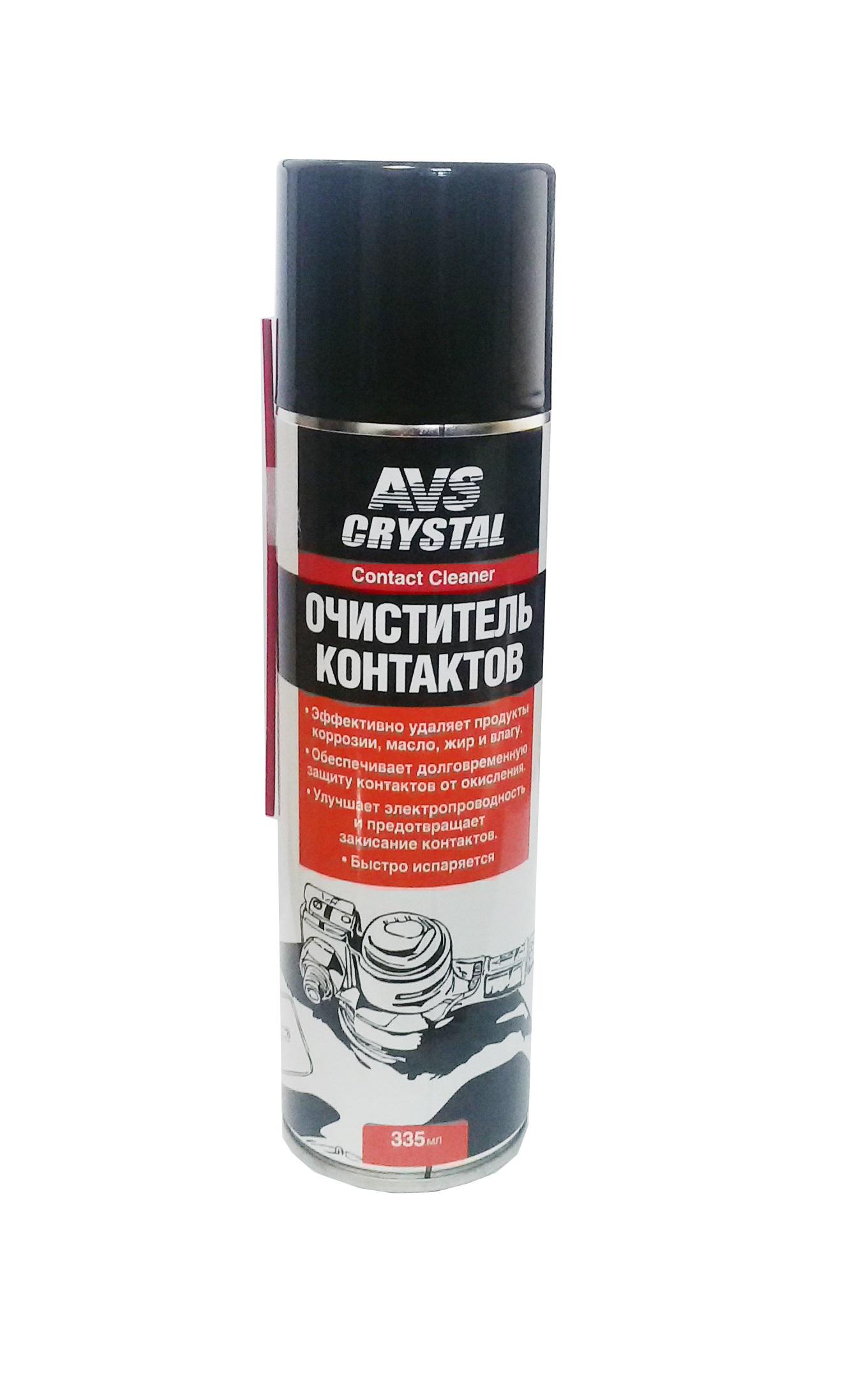 Очиститель Avs Avk-033