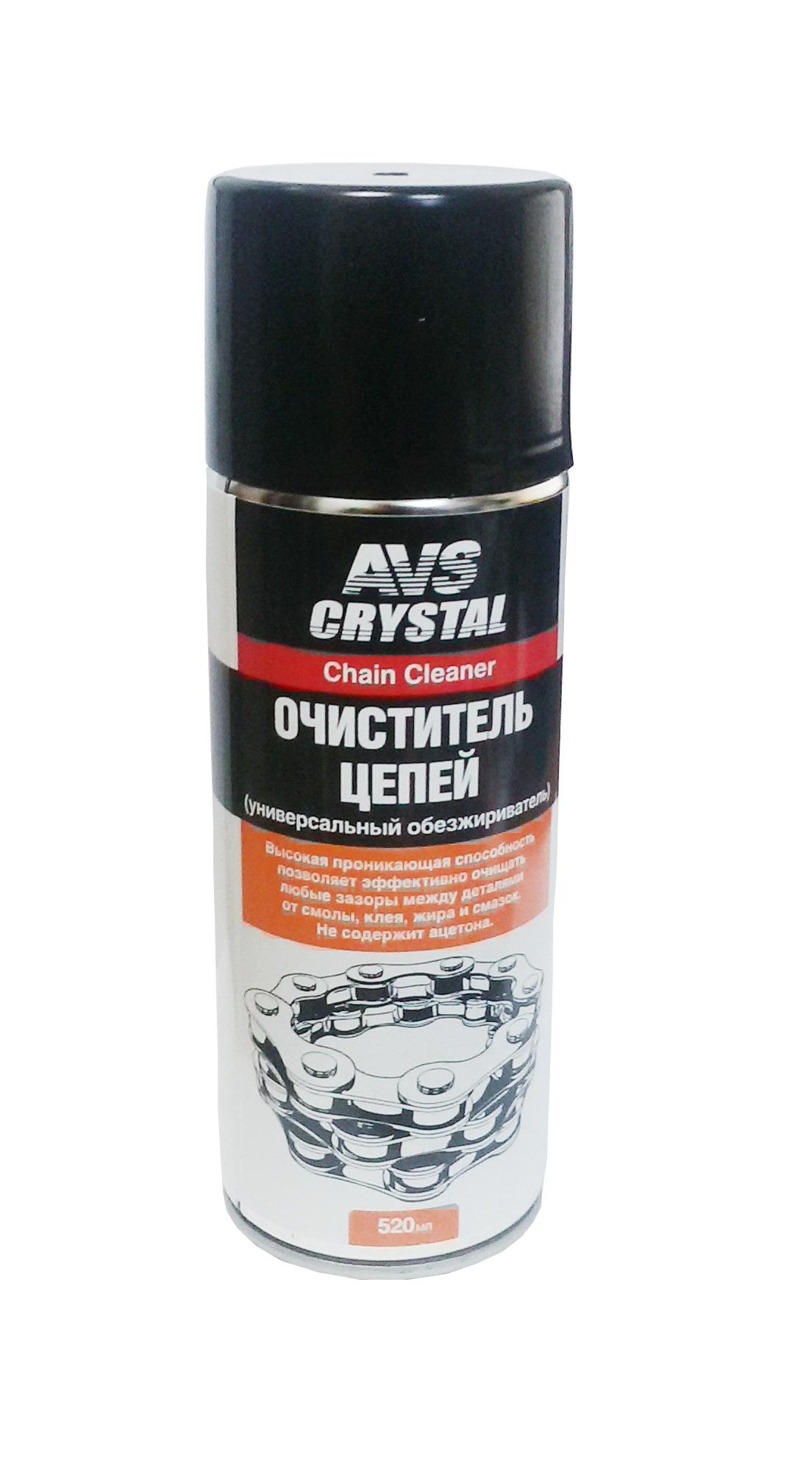 Очиститель Avs Avk-039