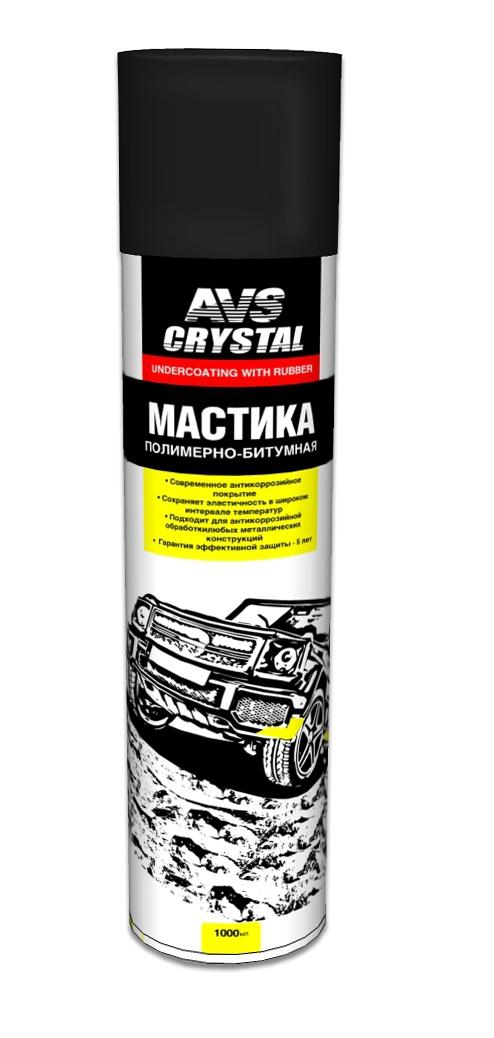 Мастика Avs Avk-160 кондитерская мастика купить в днепропетровске