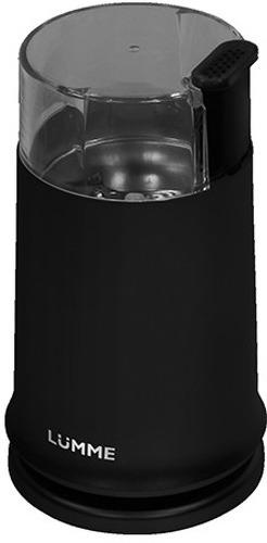 Кофемолка Lumme Lu-2601 черный жемчуг чайник lumme lu 134 2200 вт черный жемчуг 2 л стекло