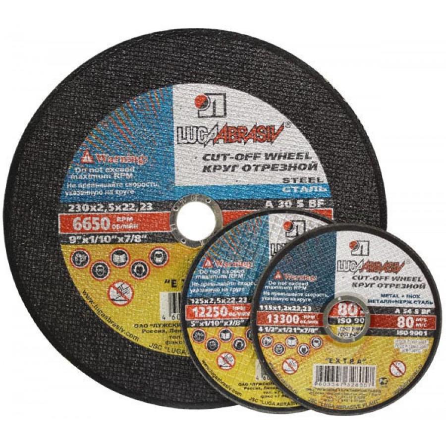 Круг отрезной ЛУГА-АБРАЗИВ 115x4x22 А24 круг отрезной hitachi а24 115 х 1 2 х 22 по металлу 50шт
