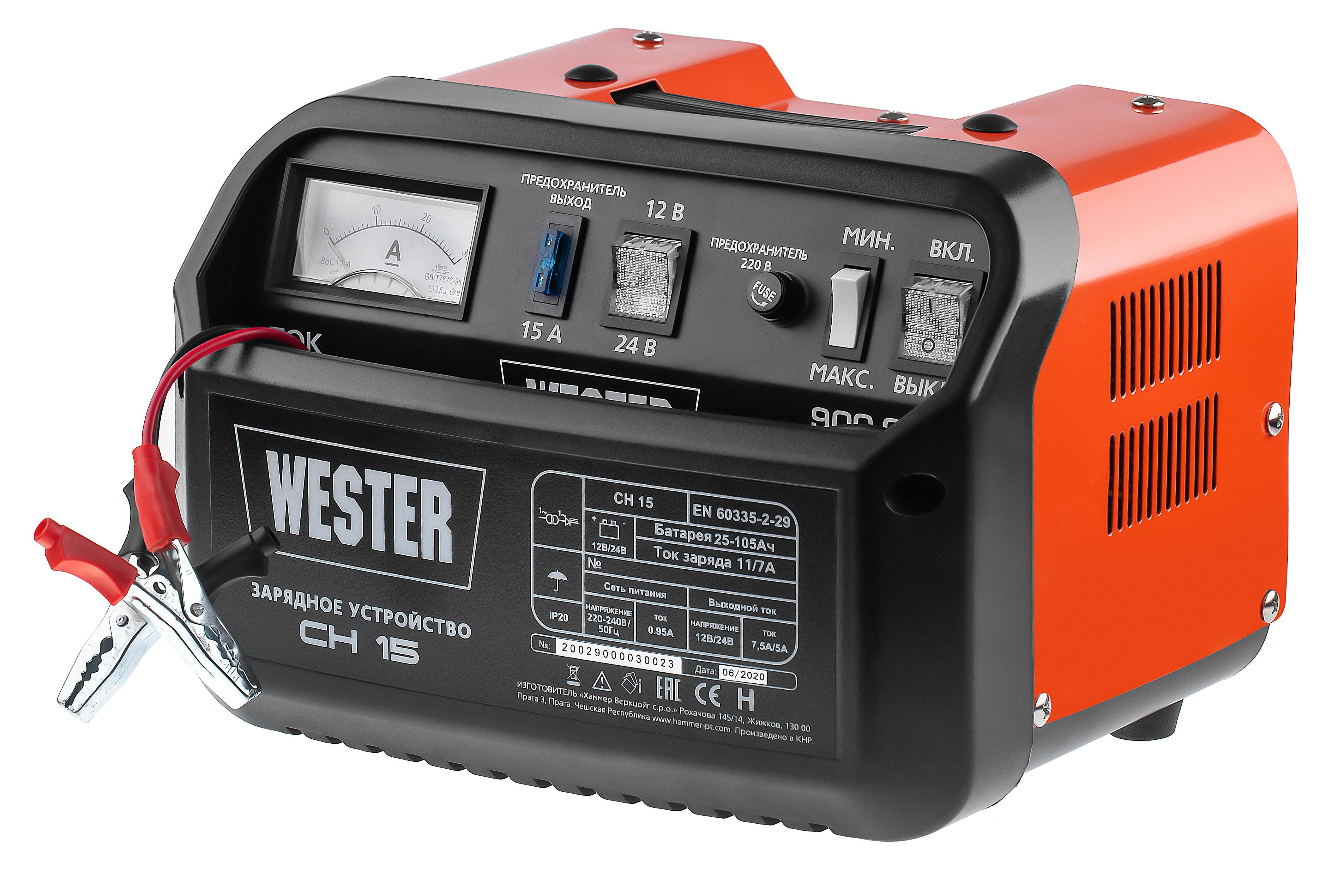 Устройство зарядное Wester Ch15 аккумулятор для легкового автомобиля fb specialist 60b24l fb7000 ач48 470en
