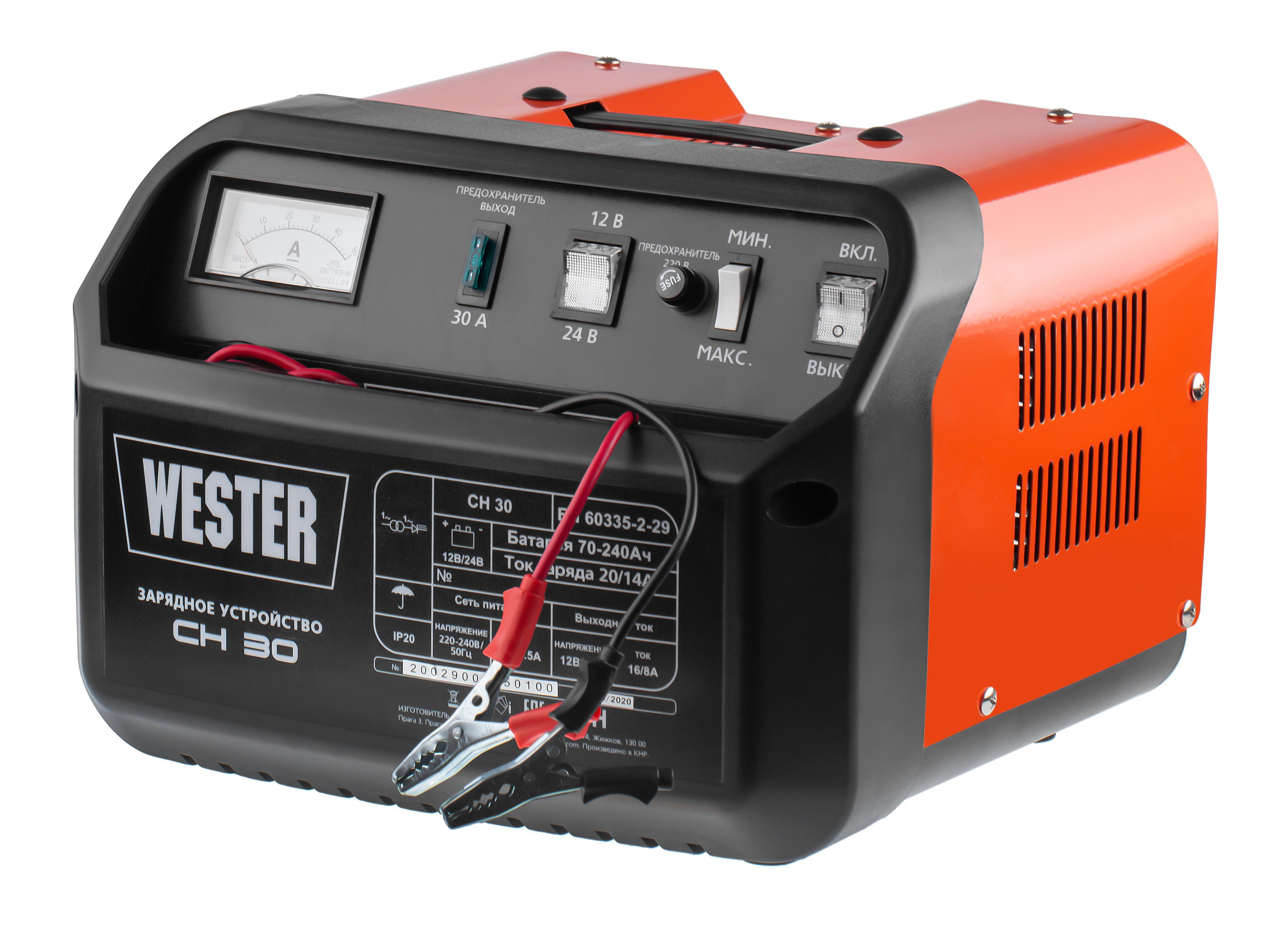 Устройство зарядное Wester Ch30 аккумулятор для легкового автомобиля fb specialist 60b24l fb7000 ач48 470en