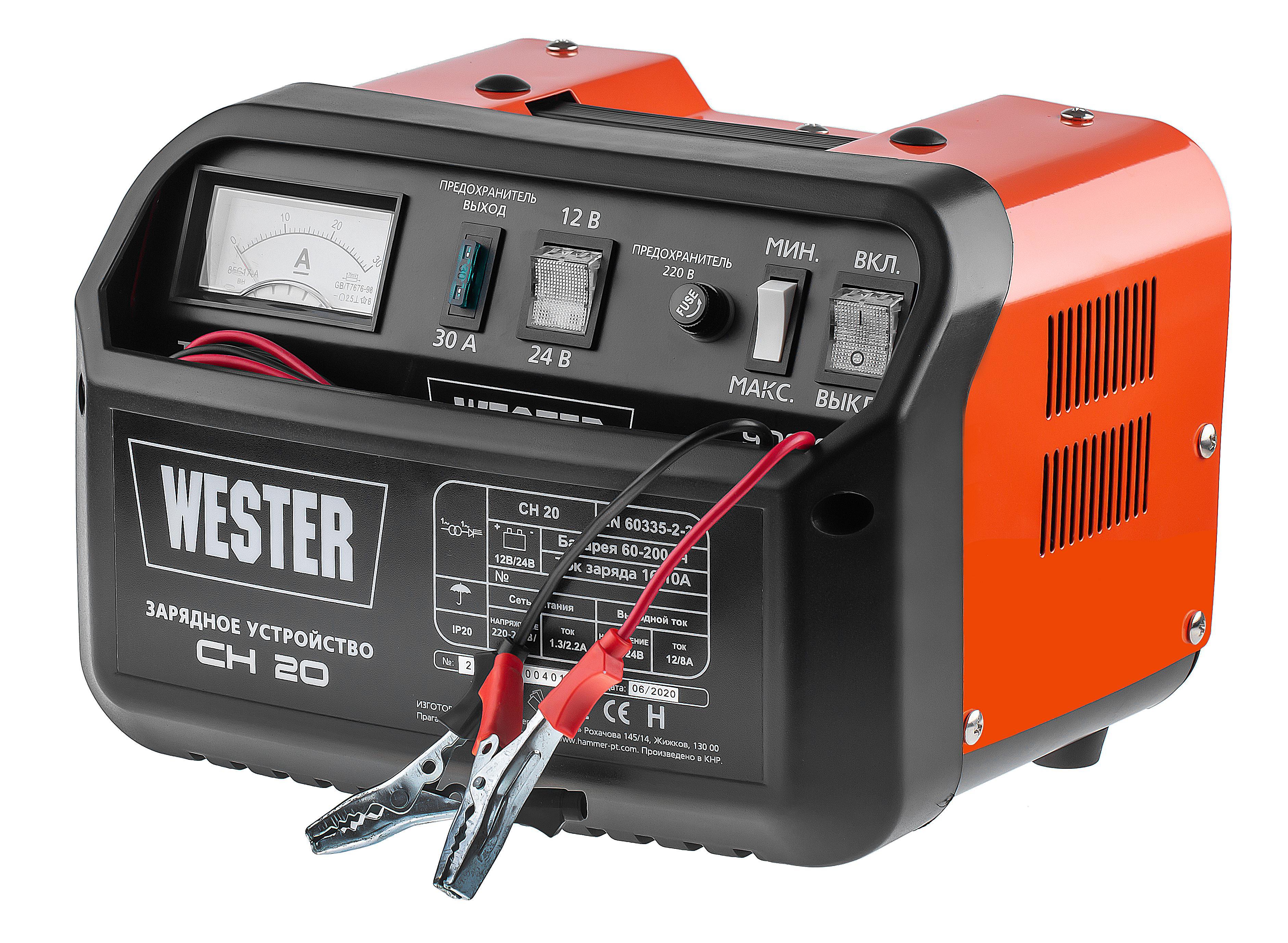 Устройство зарядное Wester Ch20 аккумулятор для легкового автомобиля fb specialist 60b24l fb7000 ач48 470en