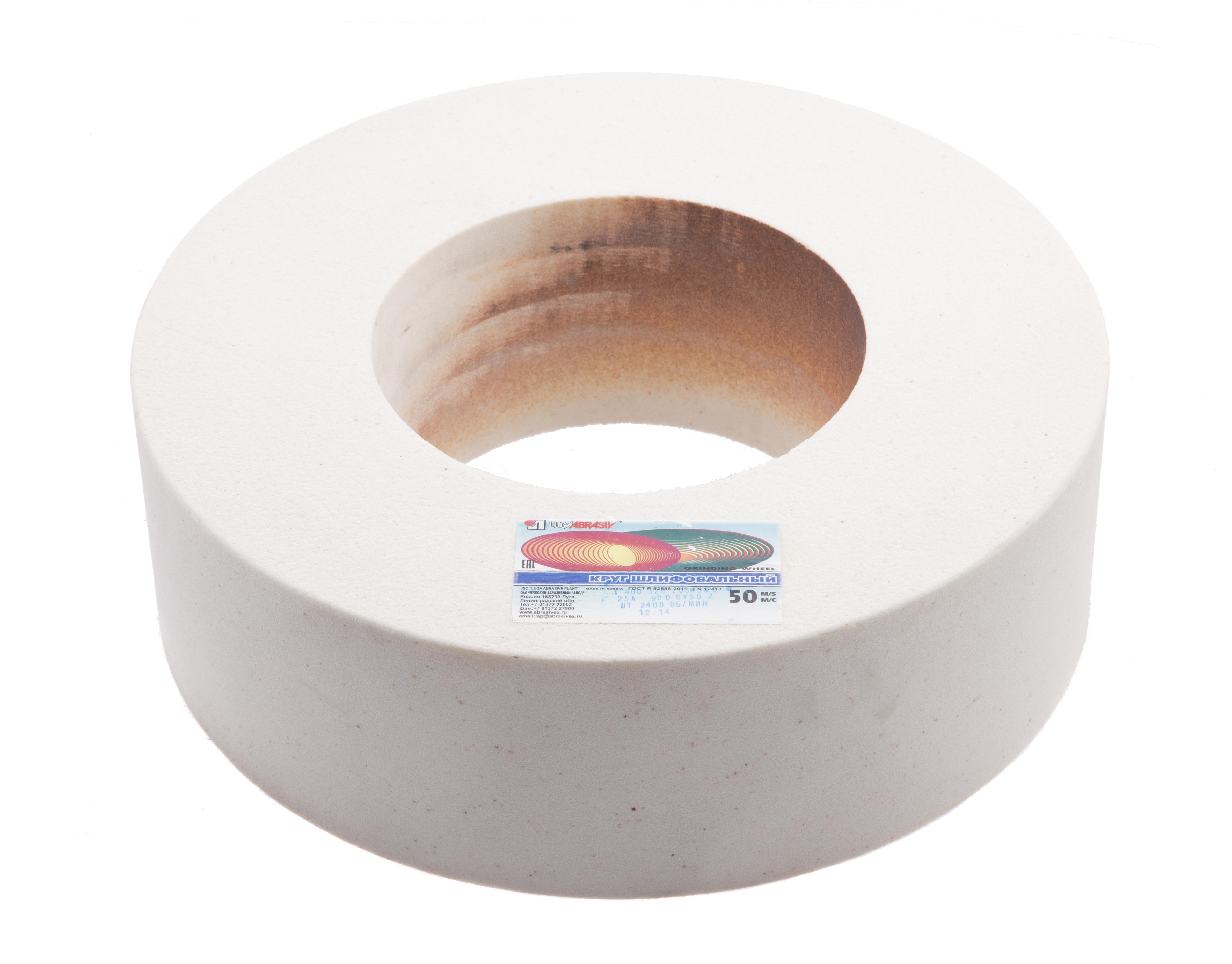лучшая цена Круг шлифовальный ЛУГА-АБРАЗИВ 1 400 Х125 Х 203 25А 90 o,p,q (16СТ)