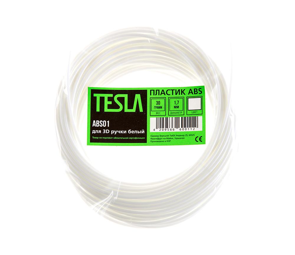 Abs-пластик для 3d ручки Tesla Abs01 белый