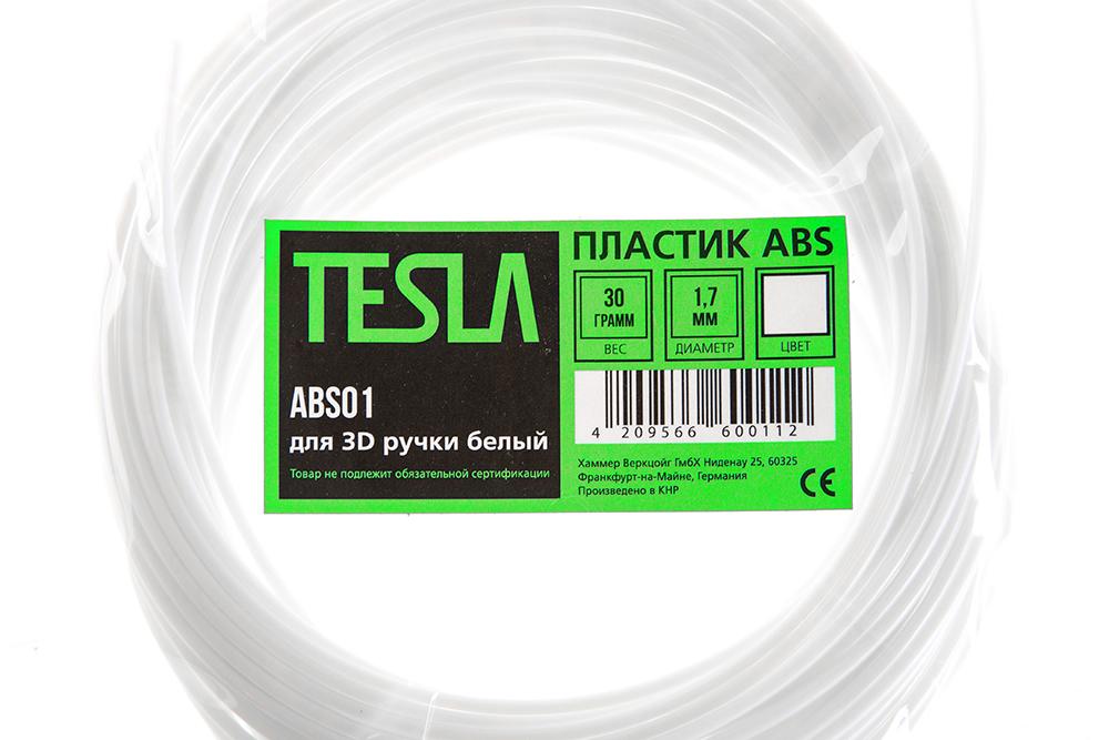 Abs-пластик для 3d ручки Tesla Abs01 белый от 220 Вольт
