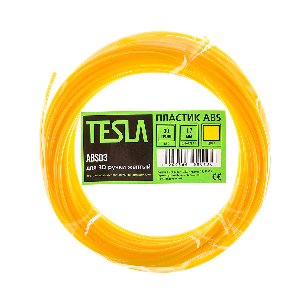 Abs-пластик для 3d ручки Tesla Abs03 жёлтый