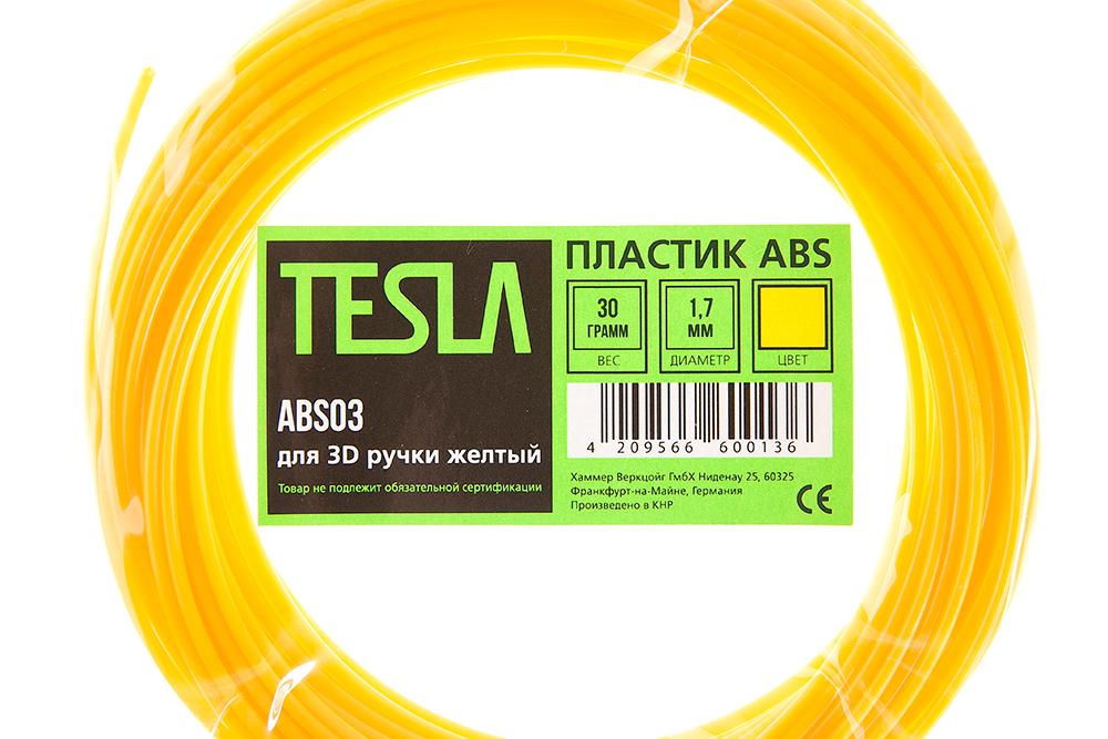 Abs-пластик для 3d ручки Tesla Abs03 жёлтый от 220 Вольт