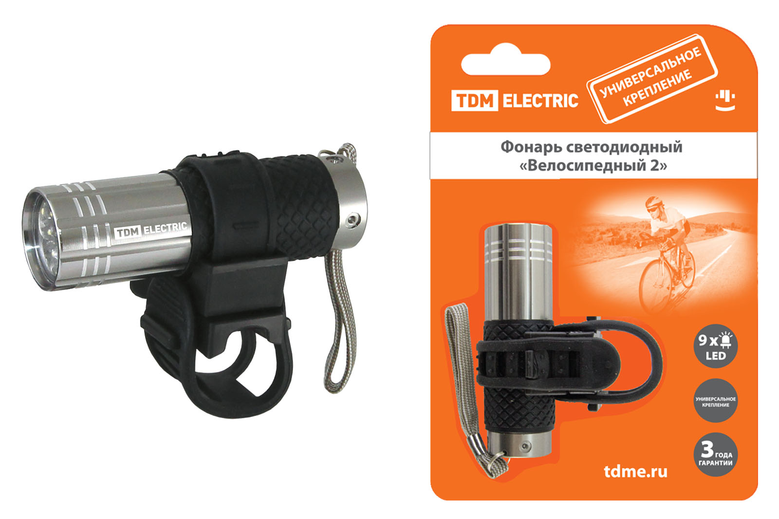 Фонарь Tdm Sq0350-0028 Велосипедный 2 фонарь tdm electric sq0350 0001