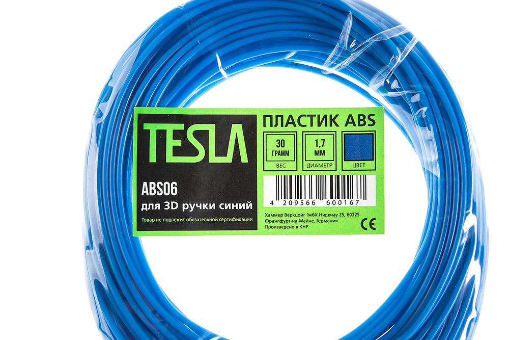 Abs-пластик для 3d ручки Tesla Abs06 синий от 220 Вольт