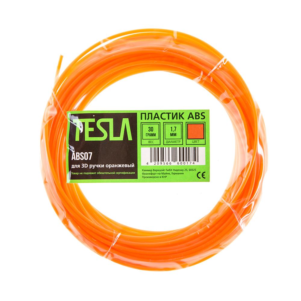 Abs-пластик для 3d ручки Tesla Abs07 оранжевый