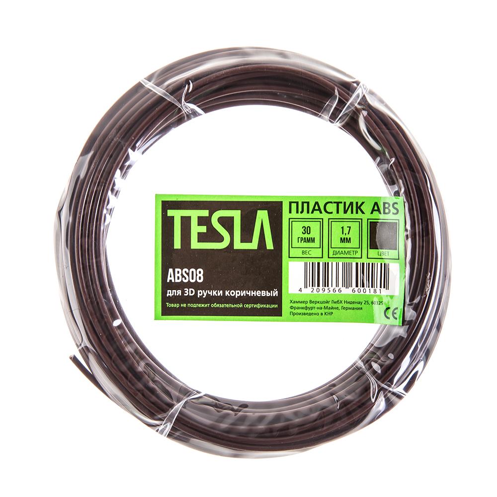 Abs-пластик для 3d ручки Tesla Abs08 коричневый