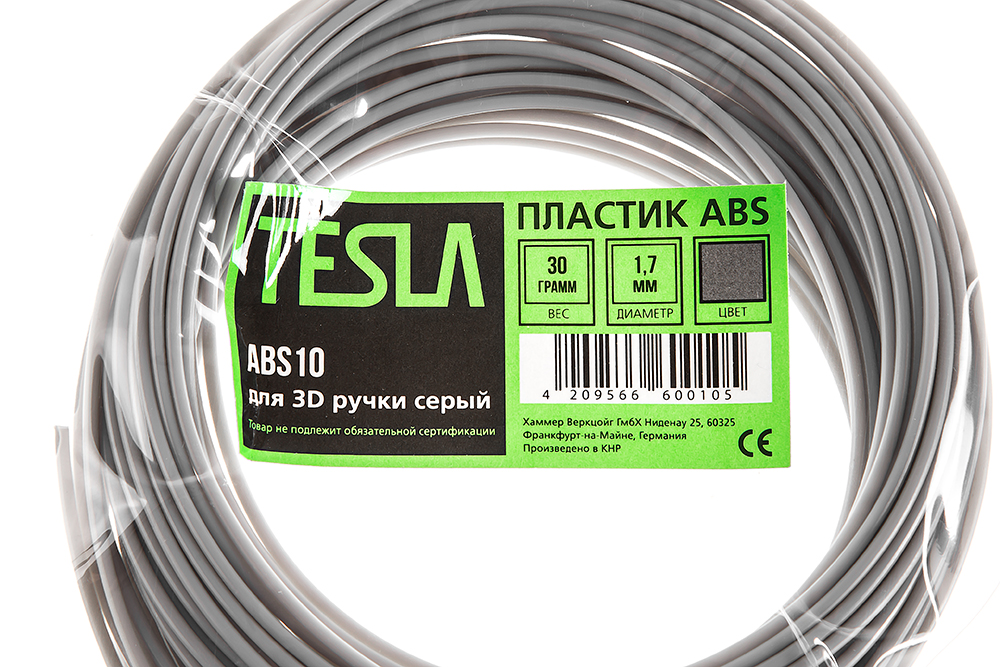 Abs-пластик для 3d ручки Tesla Abs10 серый от 220 Вольт