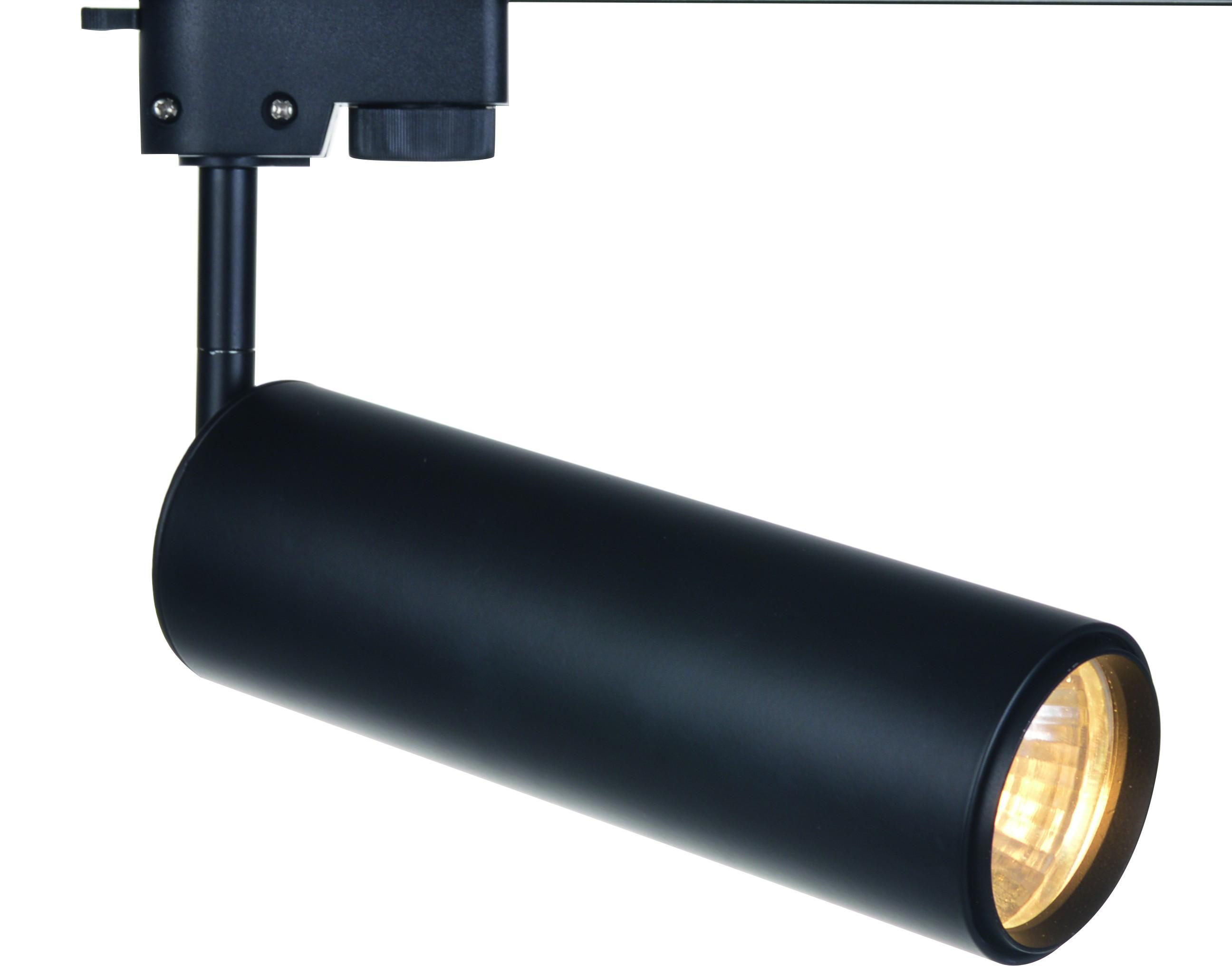 Трек система Arte lamp A1412pl-1bk