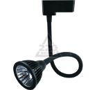 Трек система ARTE LAMP A4107PL-1BK