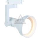 Трек система ARTE LAMP A5109PL-1WH