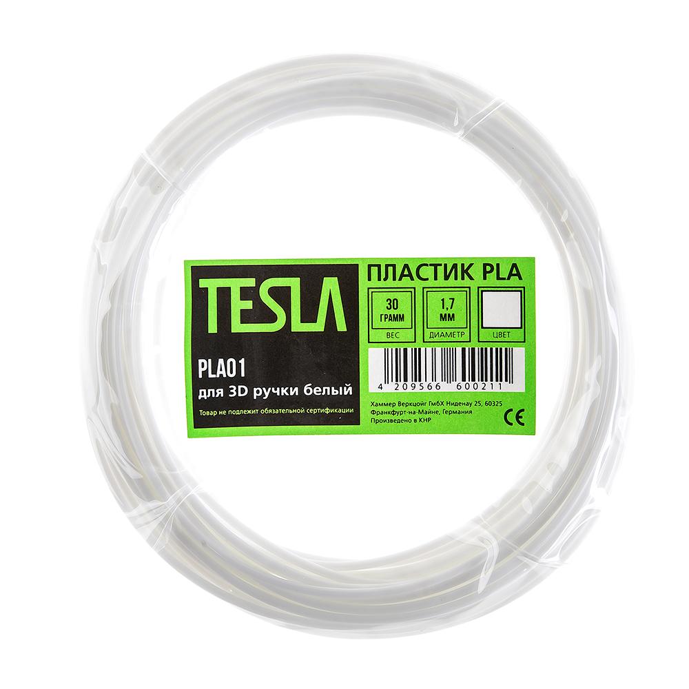 Pla-пластик для 3d ручки Tesla Pla01 белый pla пластик для 3d ручки tesla pla09 серебристый