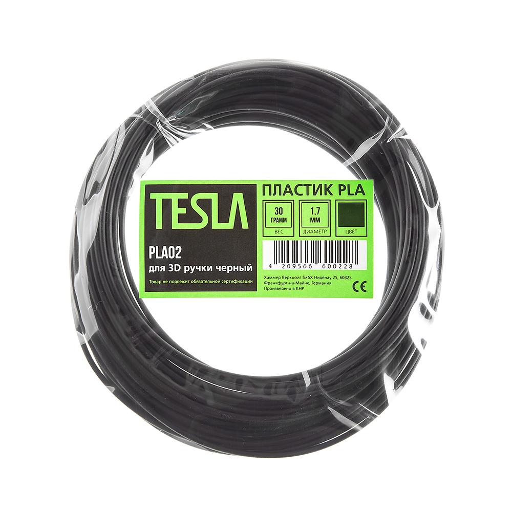 Pla-пластик для 3d ручки Tesla Pla02 чёрный