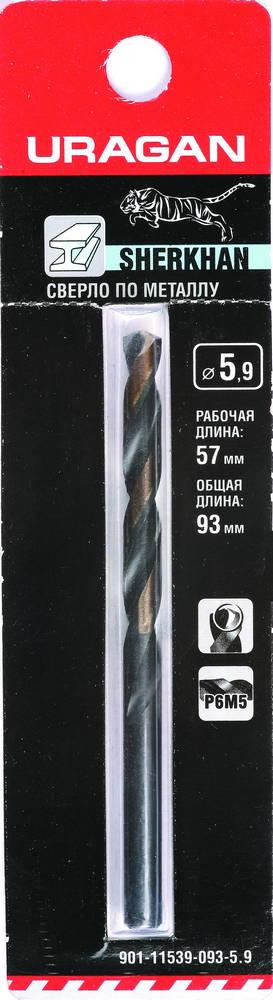 Сверло по металлу Uragan 901-11539-093-5.9 чехол для карточек авокадо дк2017 093