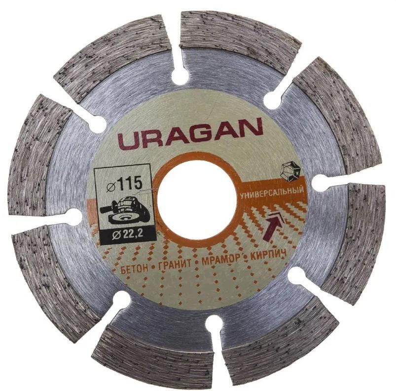 Круг алмазный Uragan 909-12111-115