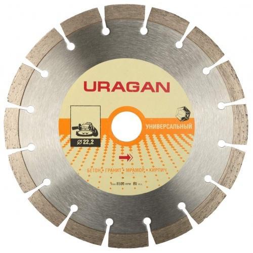 Круг алмазный Uragan 909-12111-150 круг алмазный uragan 909 12172 150
