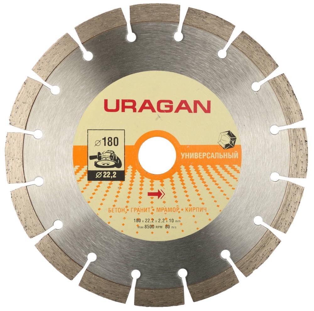 Круг алмазный Uragan 909-12111-180