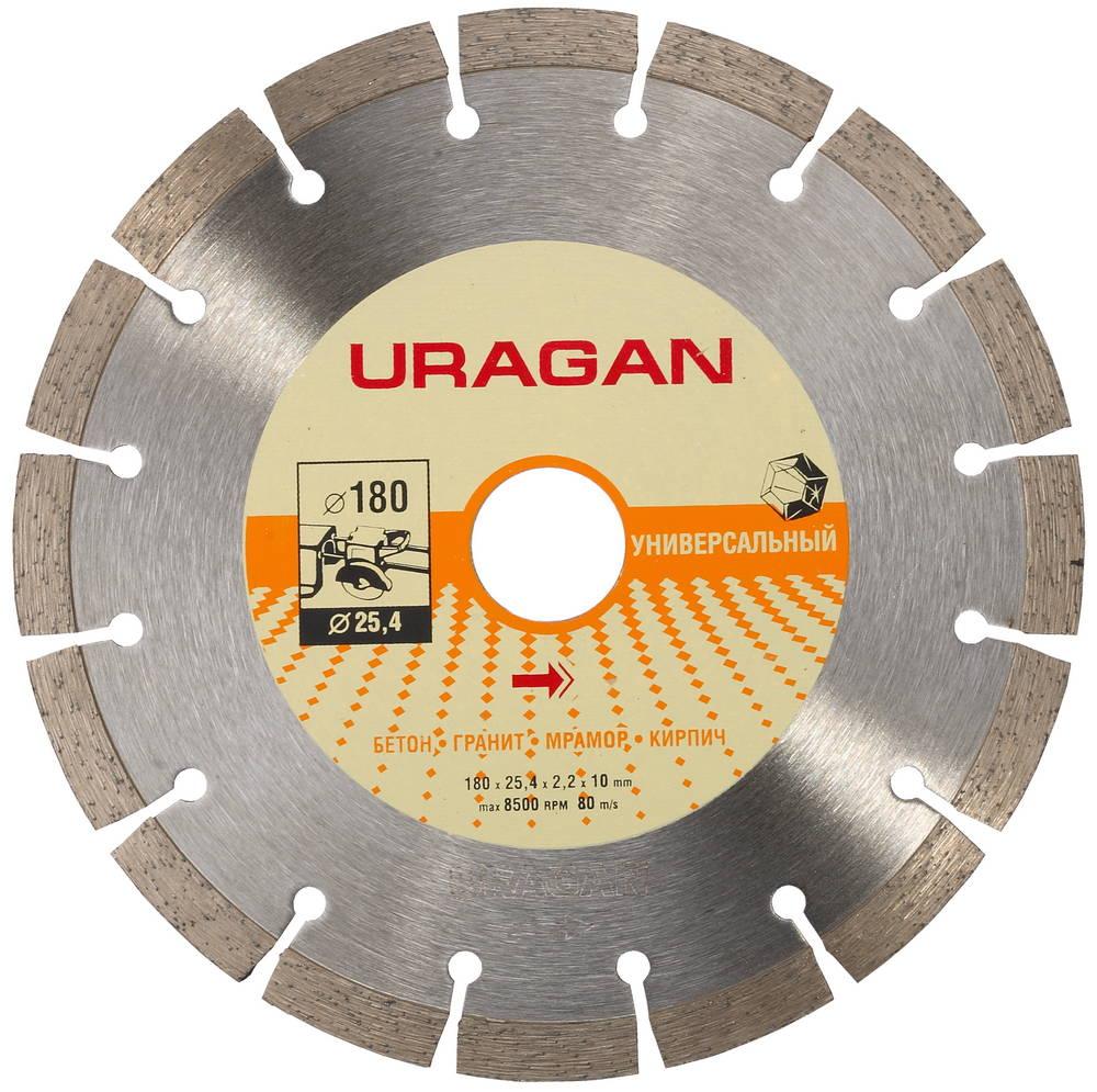 Круг алмазный Uragan 909-12112-180 круг алмазный uragan 909 12172 150