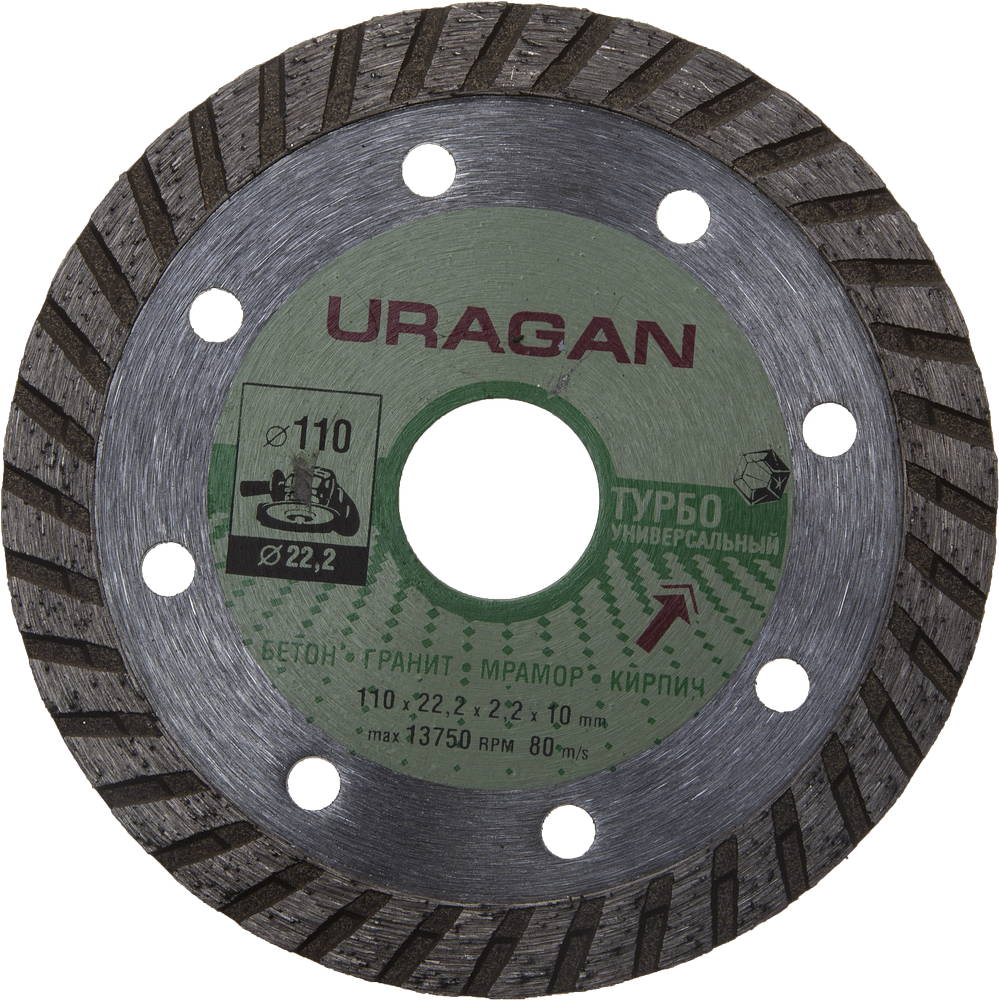 Круг алмазный Uragan 909-12131-115 круг алмазный uragan 909 12172 150