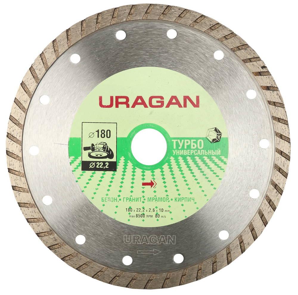 Круг алмазный Uragan 909-12131-180 круг алмазный практика 030 740 da 180 22t 180 х 22 турбо
