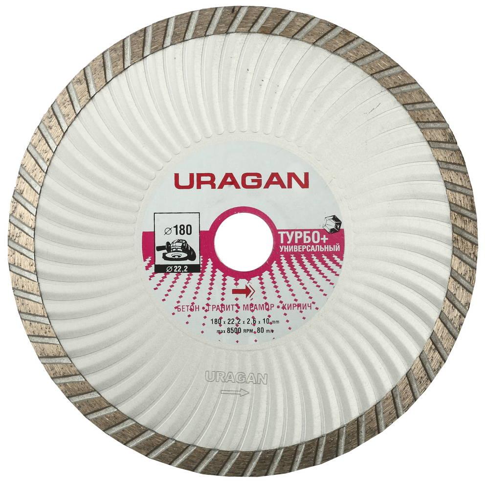 Круг алмазный Uragan 909-12151-180 круг алмазный uragan 909 12172 150