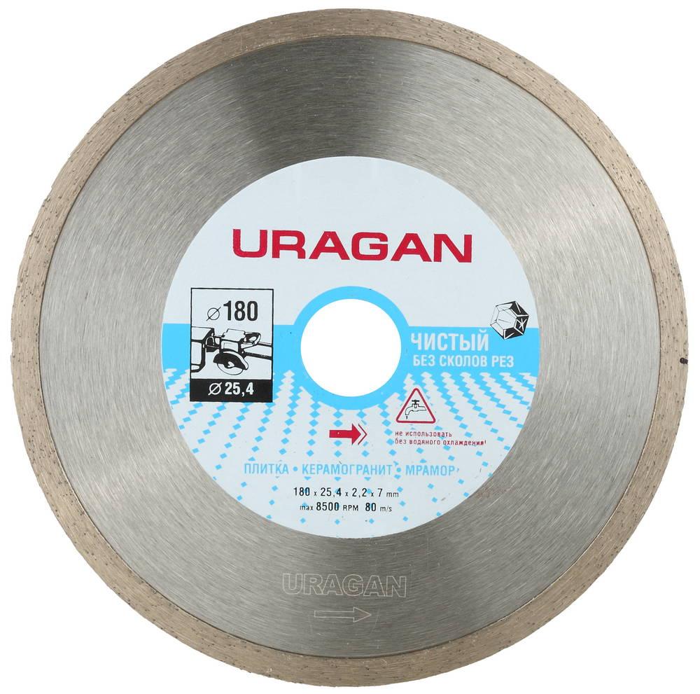 Круг алмазный Uragan 909-12172-180 круг алмазный uragan 909 12172 150