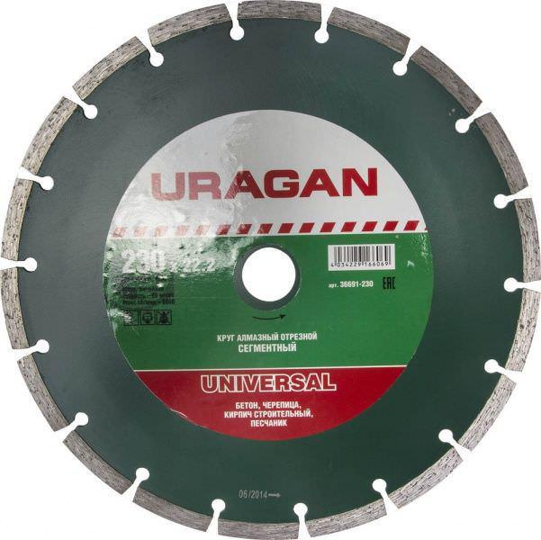 Круг алмазный Uragan 36691-230