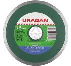 Круг алмазный URAGAN 36695-115