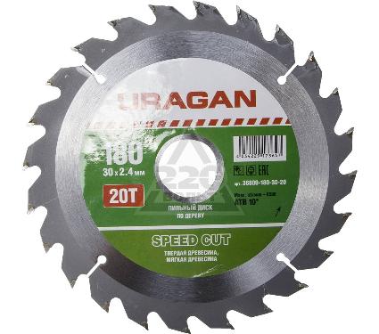 Диск пильный твердосплавный URAGAN 36800-180-30-20