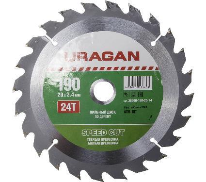 Диск пильный твердосплавный URAGAN Ф190х20мм 24зуб. (36800-190-20-24)