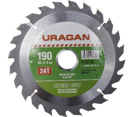 Диск пильный твердосплавный URAGAN Ф190х30мм 24зуб. (36800-190-30-24)
