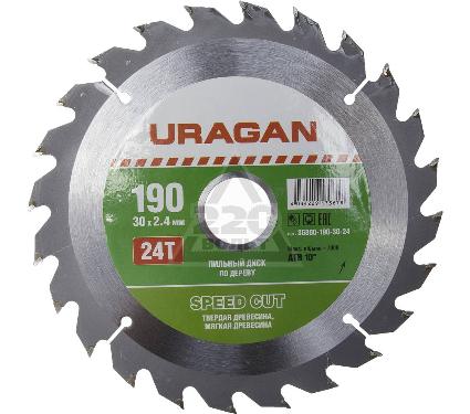Диск пильный твердосплавный URAGAN 36800-190-30-24