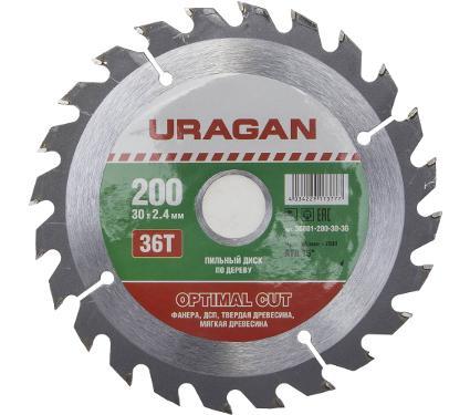 Диск пильный твердосплавный URAGAN Ф200х30мм 36зуб. (36801-200-30-36)