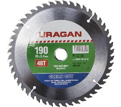 Диск пильный твердосплавный URAGAN Ф190х20мм 48зуб. (36802-190-20-48)